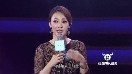 2013优酷牛人盛典梦想绽放完整版