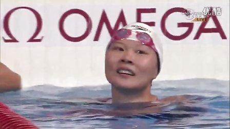 赵菁2013游泳世锦赛女子50米仰泳夺冠 傅园慧0.1秒之差摘银