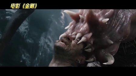 北美票房排行榜 2013 北美票房排行榜20130806脑残神片《鲨卷风》演绎血浆与欢乐共舞