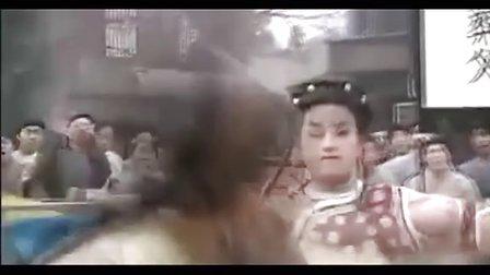 还珠格格 小燕子紫薇考公记 (上) 24