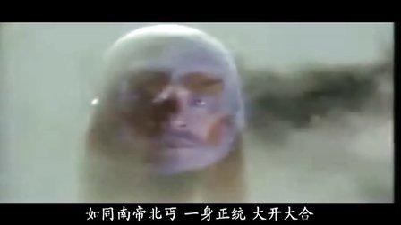 """恶搞 盘点2011各种让你hold不住的""""哥"""""""