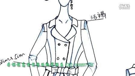 服装制版视频 品牌女风衣版型设计