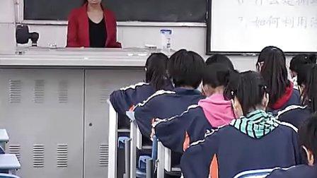 九年级初中政治优质示范课《节....flv