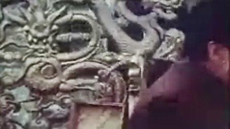 《龙争虎斗》精彩片段