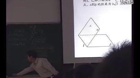 g0429高二数学优质示范课立体几何《二面角》邹建平