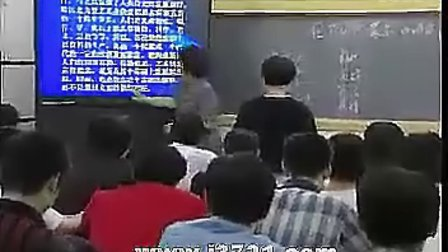 在马克思墓前的讲话-高一语文新课程高中语文多媒体教学示范课集锦