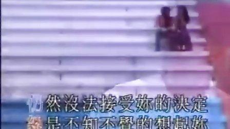 烟火吴奇隆
