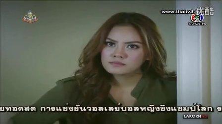 Dao Kiaw Duen_EP02 9之5_4 Sep 2013 [HD]