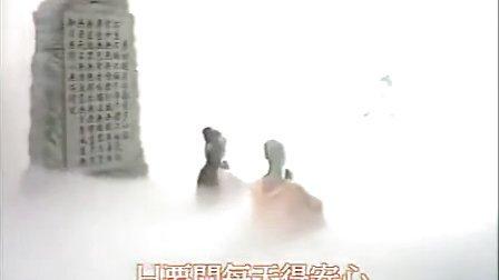 TVB电视剧《观世音》主题曲