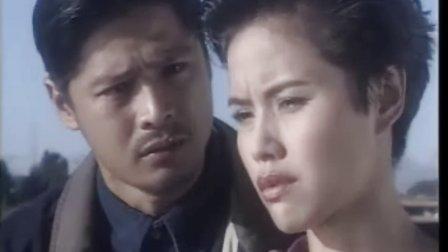 (1996年)新加坡(怀旧)电视剧(双天至尊Ⅱ)第二十集(国语)领衔主演(李南星 郑惠玉)
