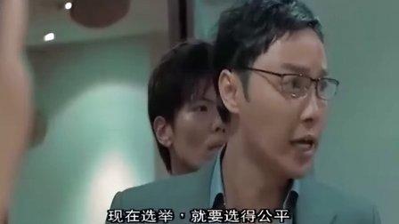 《旺角监狱》王晶执导、张家辉09年最新动作剧情大片DVD国语中字