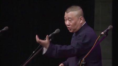 圣僧显神通 助官巧断案 20130908
