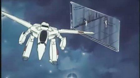 太空堡垒 17
