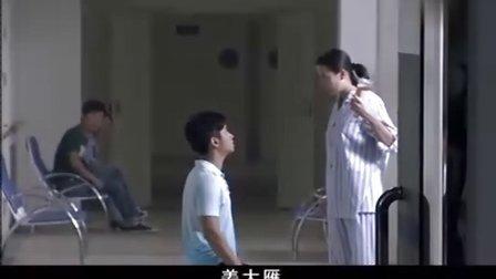 大女当嫁 [18集]