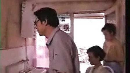 孽债09  1994