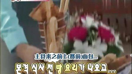 【OC】110115.MBC我们结婚了_维尼夫妇cut中字EP29【KVCN】