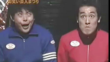 日本经典搞笑视屏