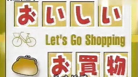 【料理东西军】木桶鳗鱼饭vs香葱鲔鱼丼