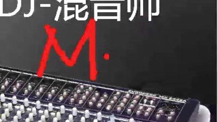 au15多轨初步-多轨模式,多轨编辑,Mixer