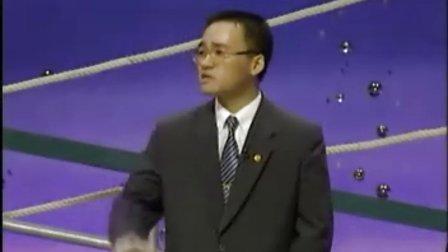 1999马来亚大学对西安交通大学美是客观存在