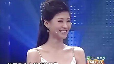 06综艺频道主持赛15-40进16-04