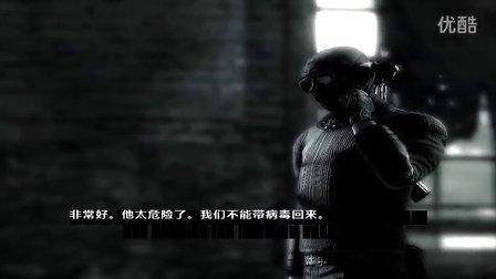 底座【黑暗地带】游戏解说视频攻略1序言