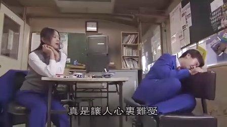 曼哈顿爱情故事[日语] 04