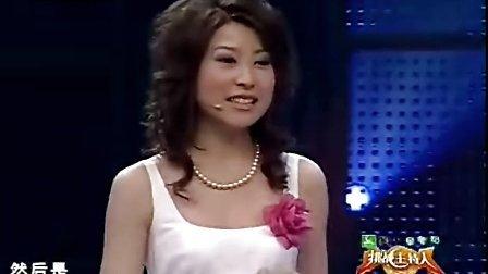 06综艺频道主持赛14-40进16-03