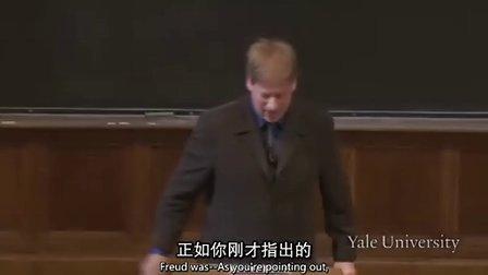 耶鲁大学开放课:心理学导论 03 弗洛伊德 心理分析 (中英字幕)