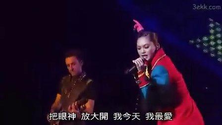 杨丞琳十年有丞-异想天开Live演唱会_B