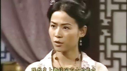 樊梨花烽火奇遇结良缘12