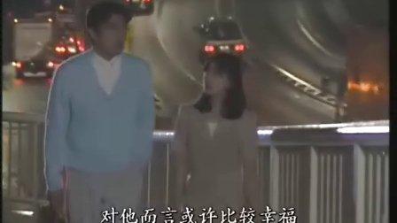 [日剧]人间失格 10