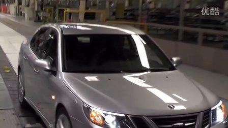 SAAB Reborn!萨博重生后第一辆试产车(9-3) 正式下线  22-9-13