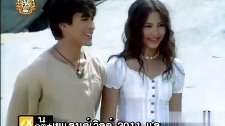 [ATM中文网][蓝色彼岸][第04集][泰语中字]