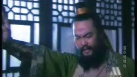 中国电影【落花坡情仇】(武打片).