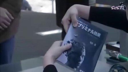 相棒S8_Aibou Season8 EP16(中文字幕)