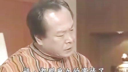悄悄爱上你 03 国语全集