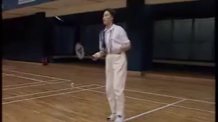 肖杰羽毛球教学02