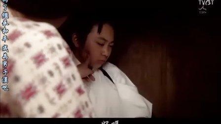 【新撰组PeaceMaker 06】TVBT字幕