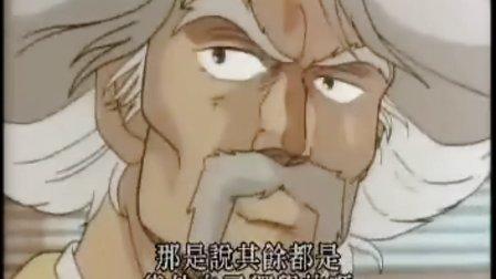 妙手小厨师01