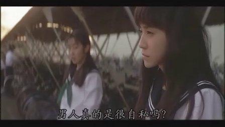 情书 日本经典唯美爱情电影 DVD中字 岩井俊二