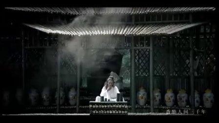 美女黄圣依 古装代言  五粮液广告