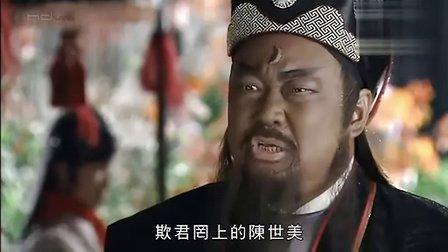新包青天之铡美案02(粤语版)