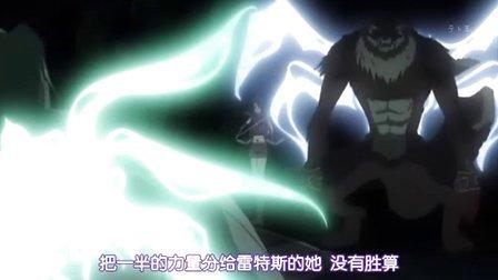 神曲奏界 第二季 第8话~激震:furioso
