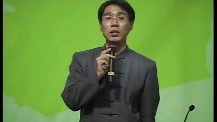 周泳杉:健康饮食01 时代光华营销培训课程移动商学院讲座