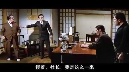 李小龙《精武门》 高清