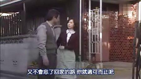 2009春季日剧【遥远的羁绊】06完结