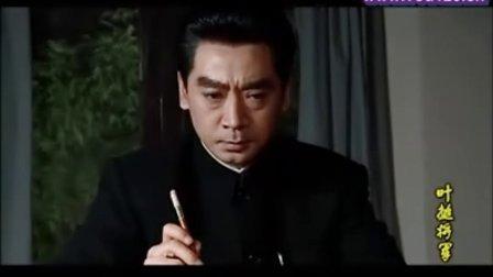 【叶挺将军】22