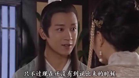 新白蛇传 第22集