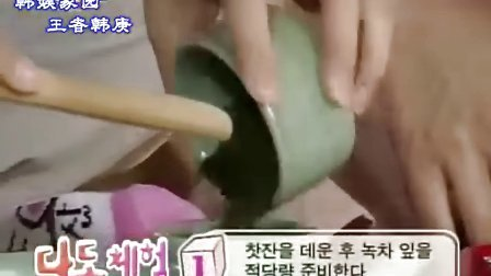 [综艺][Super Junior][Full House][E13][060819][KO_CN]